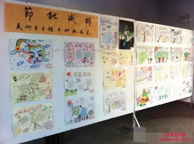 逐步形成自觉的良好氛围,山东智信开展了主题手抄报展览活动.